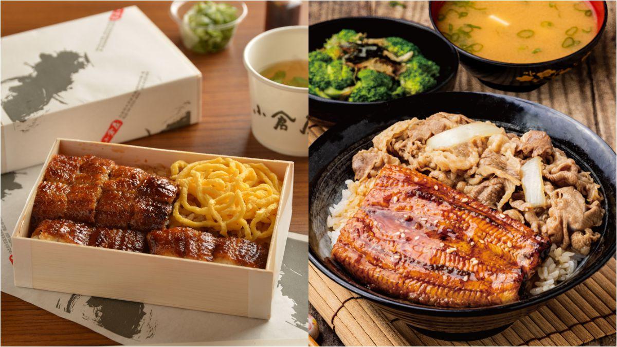吃鰻魚丼看奧運!小倉屋、吉野家推「蒲燒鰻魚祭」,便當買一送一、抽365天牛丼券