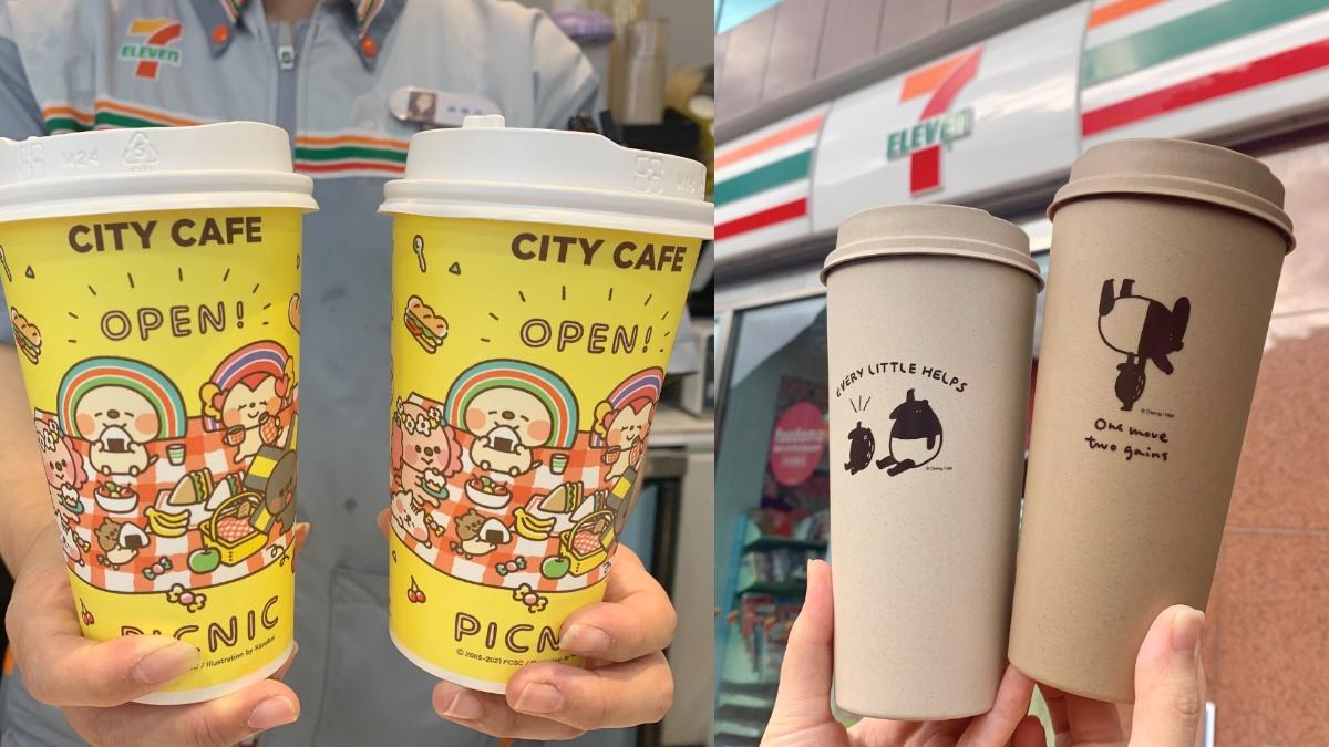 4大超商「降級超狂優惠包」!7-11美式買一送一、馬來貘杯50元,全家霜淇淋1支25元