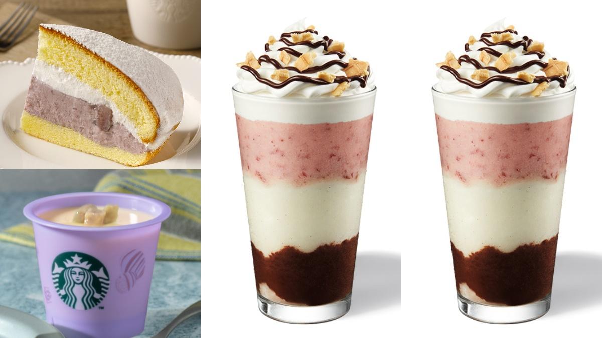 草莓+香草+巧克力都在1杯!星巴克「那不勒斯星冰樂」報到,芋泥波士頓派、布丁開吃