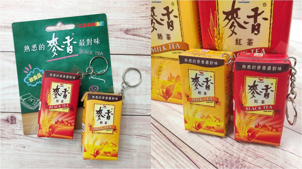 最熟悉的飲料變嗶嗶卡!icash推麥香紅茶、奶茶造型支付卡,7/27線上搶套組