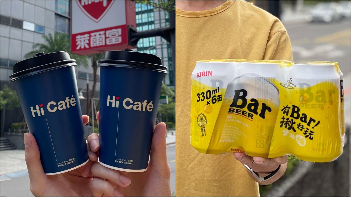 謝謝舉重女神「郭婞淳」!超商推奧運金牌優惠:美式咖啡、拿鐵買一送一