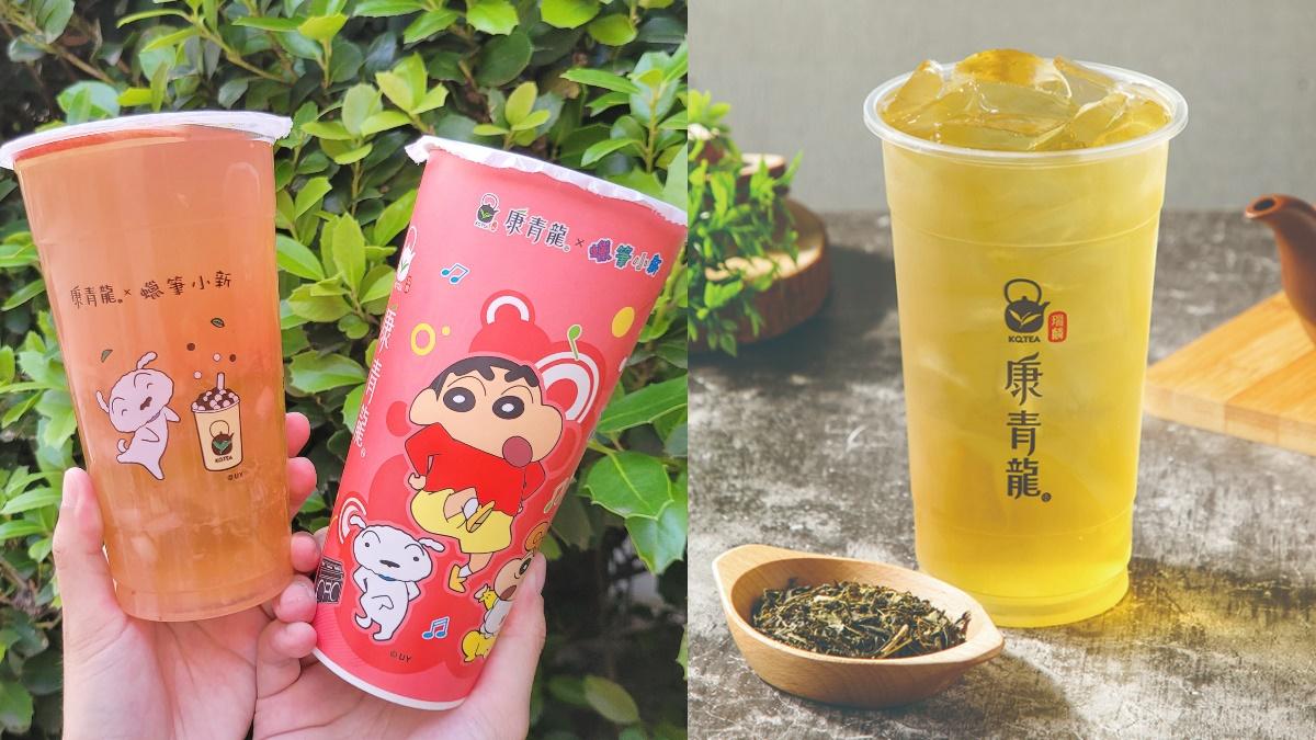 歡慶奧運奪牌+降級「4大手搖飲」優惠!康青龍買一送一、經典金蘋果第2杯20元都喝爆