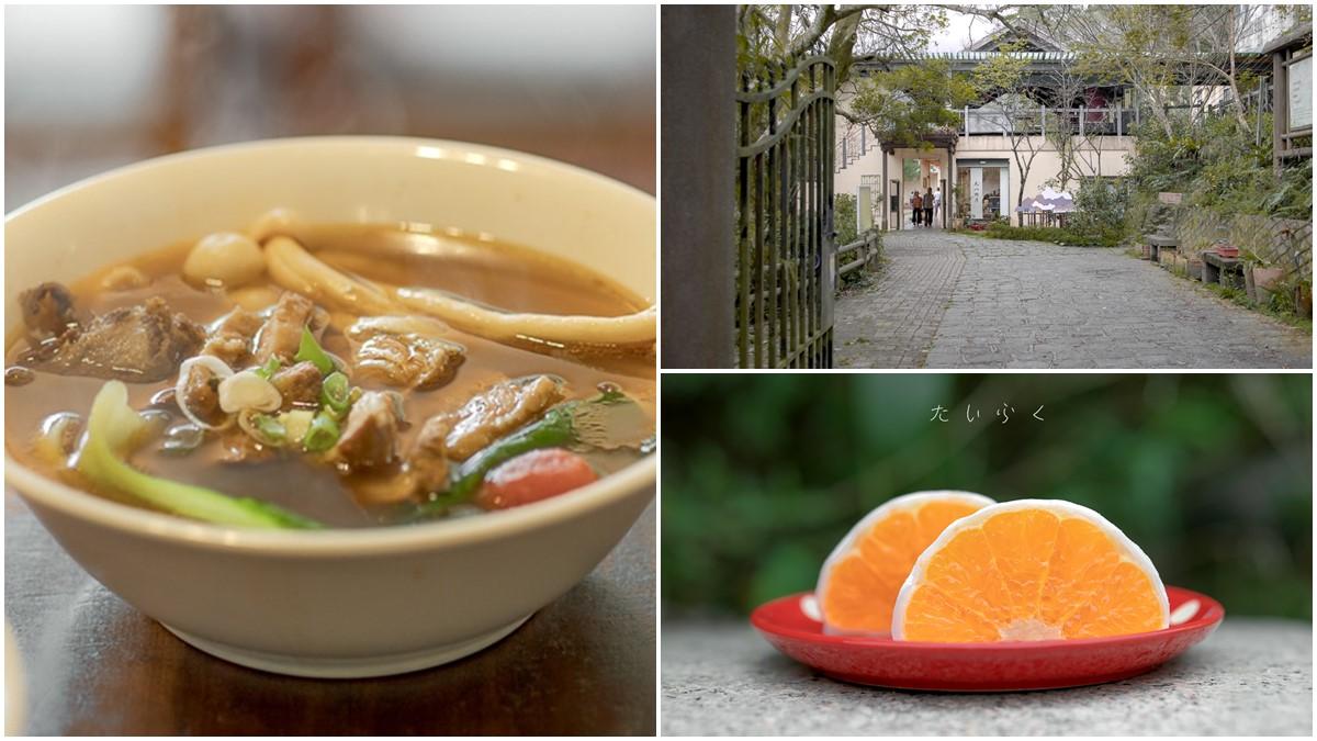 廢棄國小改建!復古「景觀餐廳」 必嗑濃郁中藥羊肉麵,大福塞入「整顆橘子」超多汁