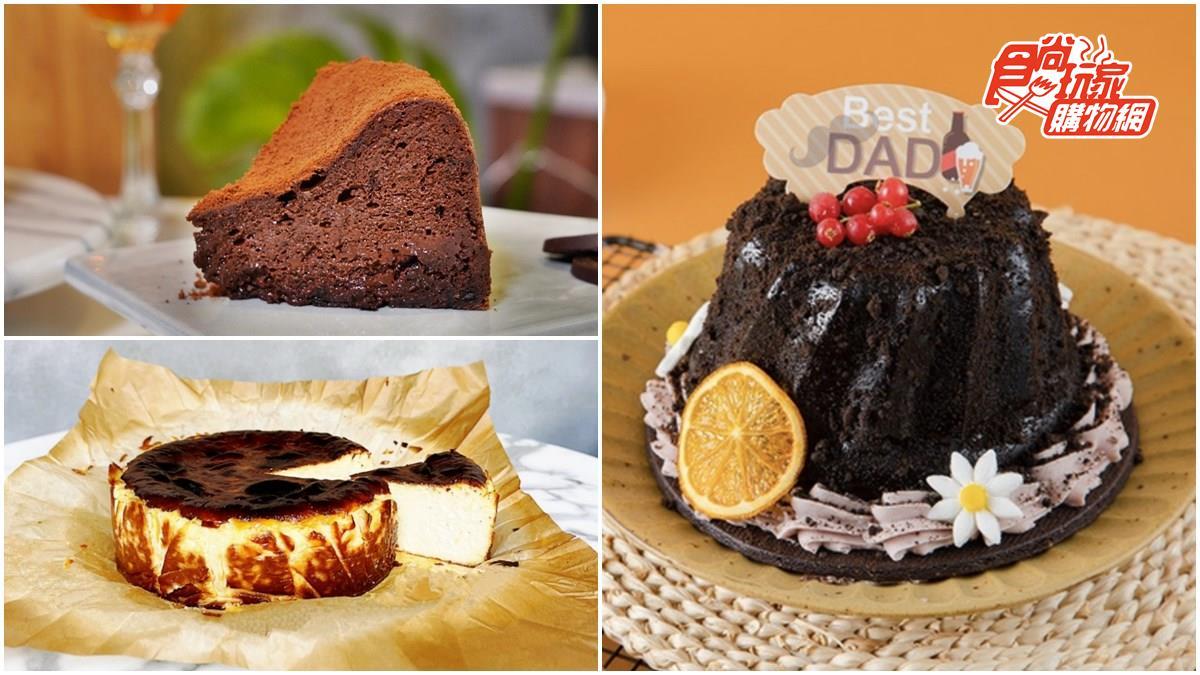 父親節首選4款大人味蛋糕:限量香橙巧克力芋泥、酒香巴斯克,加碼推超濃郁榴槤生乳捲