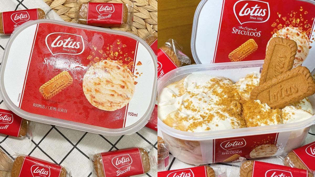 整桶抱著爽嗑!Lotus1公升「焦糖脆餅冰淇淋」這裡買,撒滿「蓮花脆餅碎」太欠吃