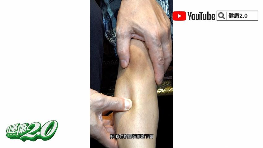 生長痛與生長無關!2種人才最容易生長痛 3穴位舒緩生長痛