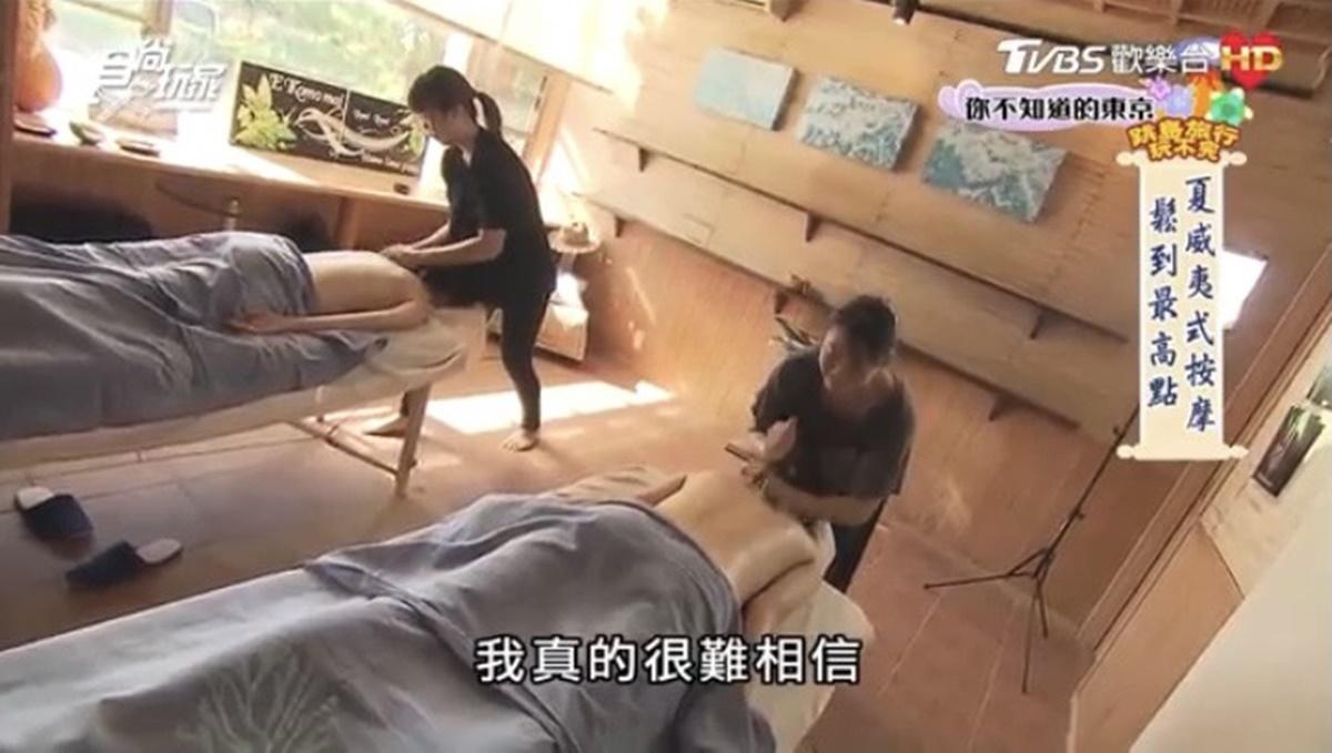 日本控先存好!東京3大私房玩法:海上文字燒吃到飽、忍者養成班,還有八丈島最桑按摩