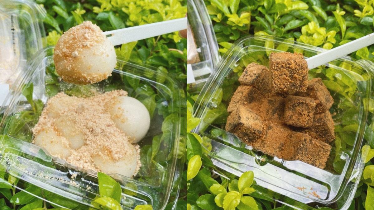 7-11獨賣新夯品!粉紅Kitty燒、鯛魚燒銅板價爽吃,茶湯會「觀音拿鐵雪糕」第2件6折