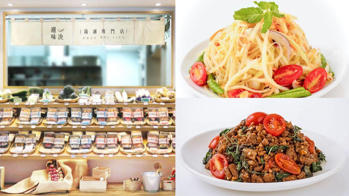 日本東奧奪牌有口福!2大美食推「買一送一」,對中姓名再享免費吃「泰式打拋豬肉飯」