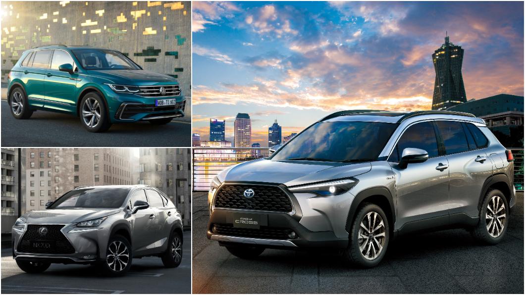 7月份汽車市場銷售量展現復甦氣勢。(圖片來源/ Lexus、Toyota、Volkswagen) 【銷售戰報】7月Tiguan爆量衝破千台 Corolla Cross水位重返3千