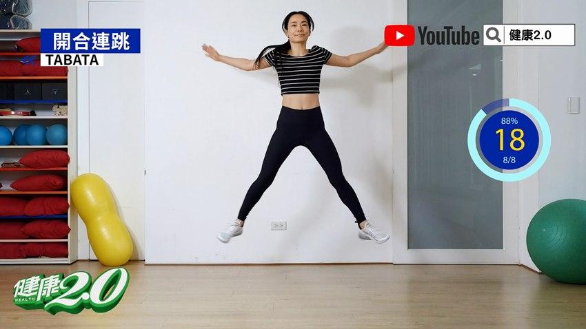 基礎深蹲很無聊?變化式「深蹲跳」練腿不無聊 對跑步、舉重有益處