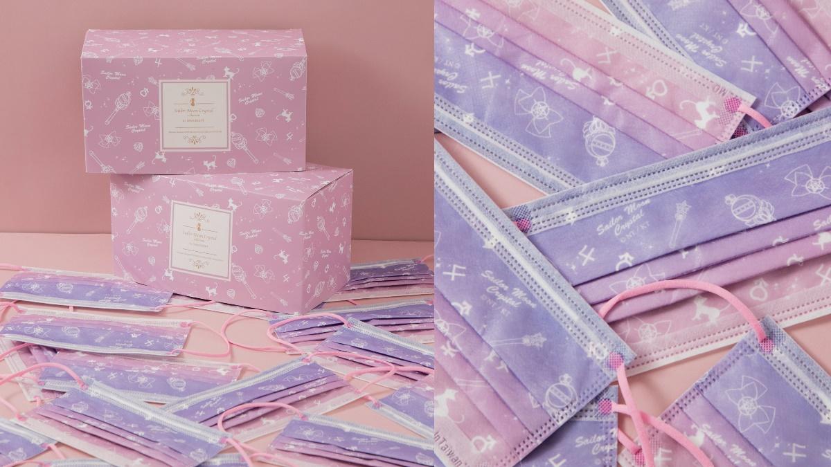 美戰變身器、露娜都有!夢幻紫「美少女戰士口罩」8/4開賣,抽屜盒裝+單片包裝很可以