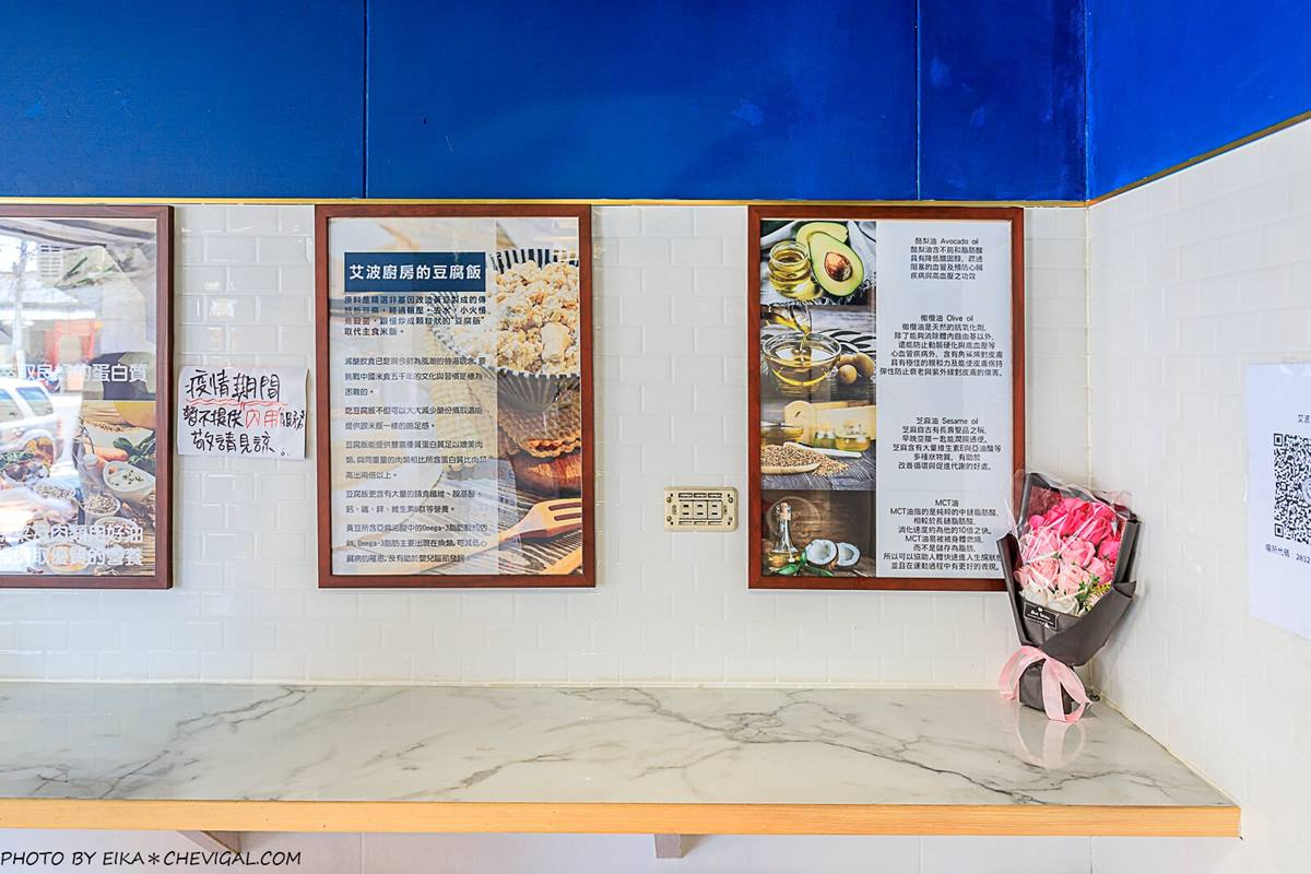 全台首創豆腐飯!20種口味「健身熱炒餐」必嘗自醃泡菜豬,「冷凍包」滿額免運再送2包