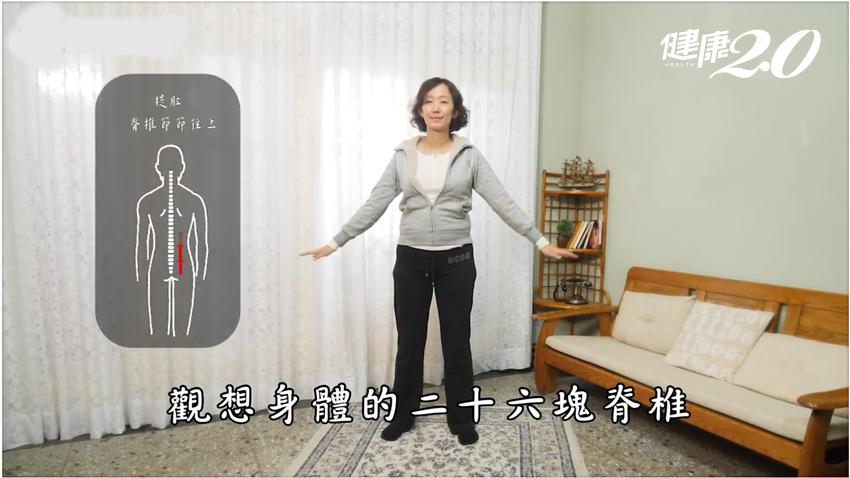 常練「大鵬預飛式」活絡腰椎 促進排便、增進攝護腺、腰腎功能