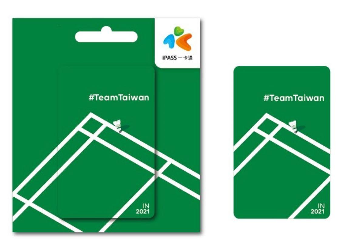 7300位粉絲敲碗成功!一卡通推出「奧運金牌Taiwan IN」造型卡,限時9天開放預購