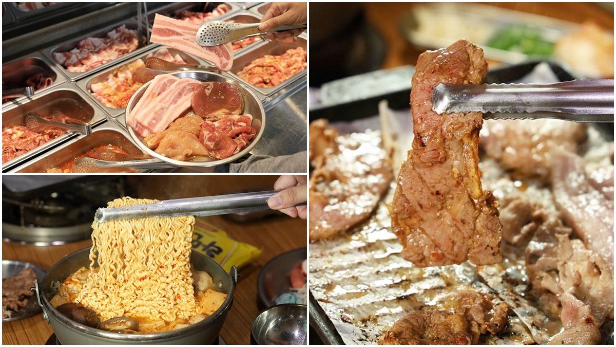 299元吃到飽!韓式烤肉店多達20種肉品,必嗑濕式熟成牛五花、自製泡菜鍋