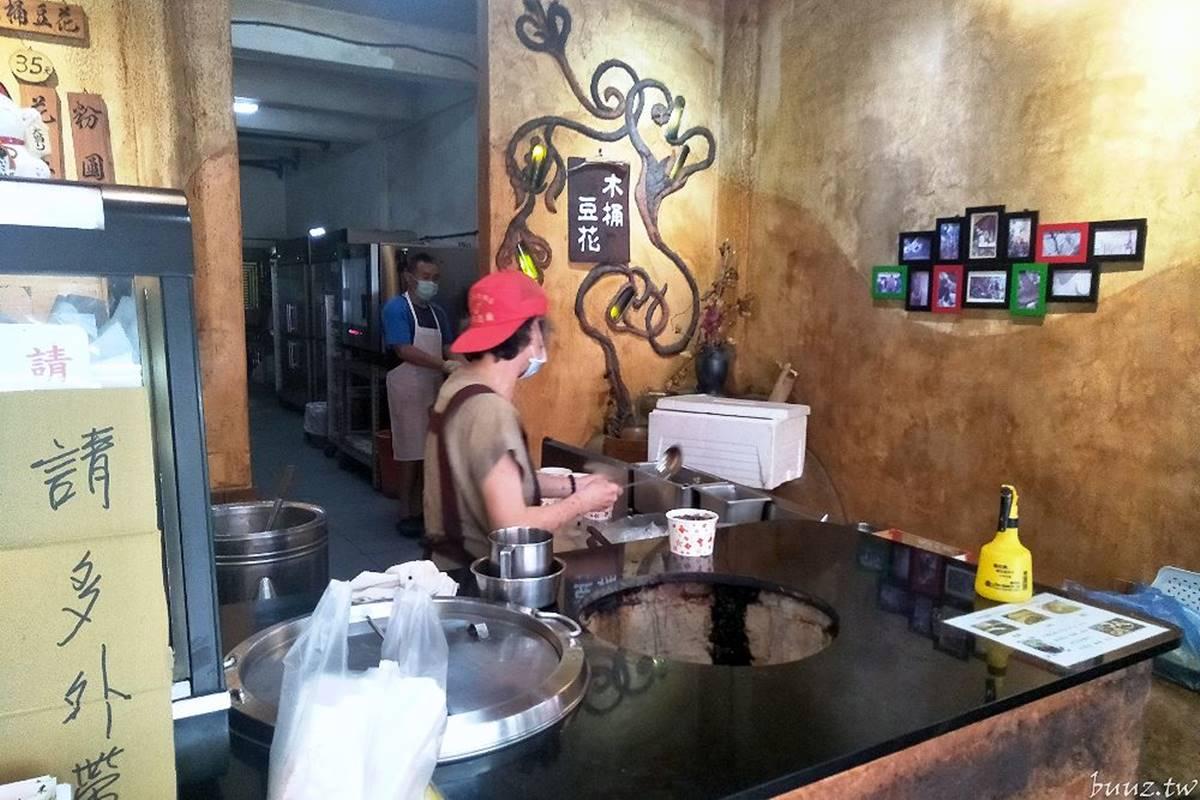 高評價傳統下午茶!「古早味豆花」加粉圓、花生只要35元,「咖哩酥餅」內餡飽滿也必嘗