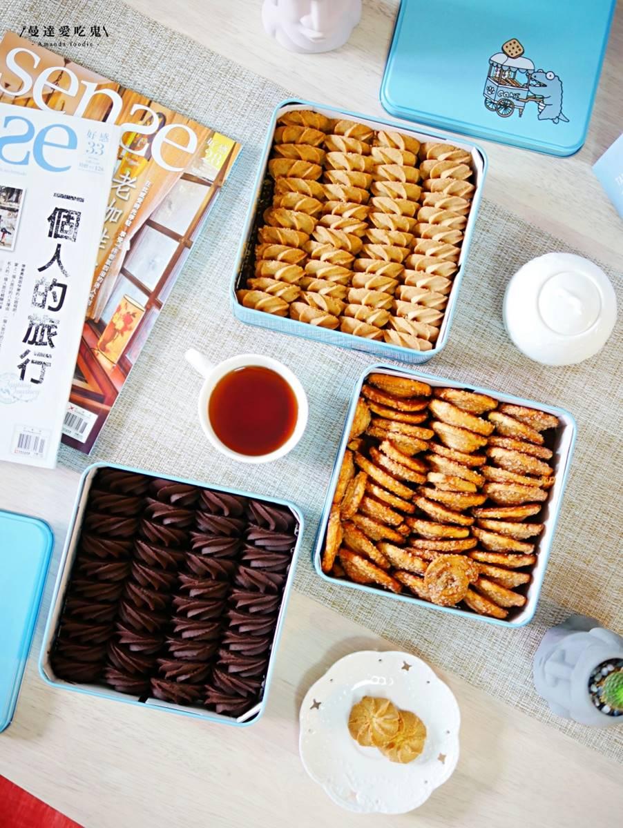可愛到犯規!卡通鱷魚「曲奇餅」先嗑70%巧克力口味,邪惡「蝸牛酥」裹滿糖粒超療癒