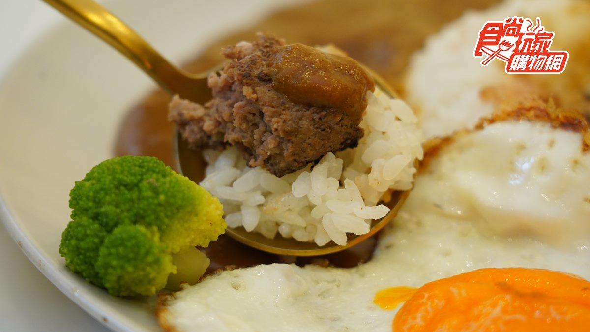 每片不用百元!媲美日本3大和牛「A5漢堡排」,在家就能吃「網美早午餐」打卡拍起來