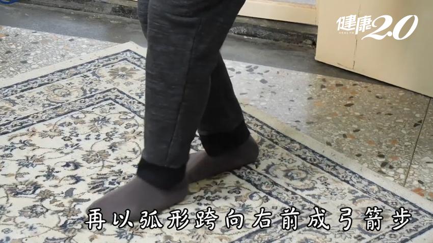 日走萬步最健康 腳踏「遊蛇走化功」訓練腰胯腿力 增強腰腎、免疫功能