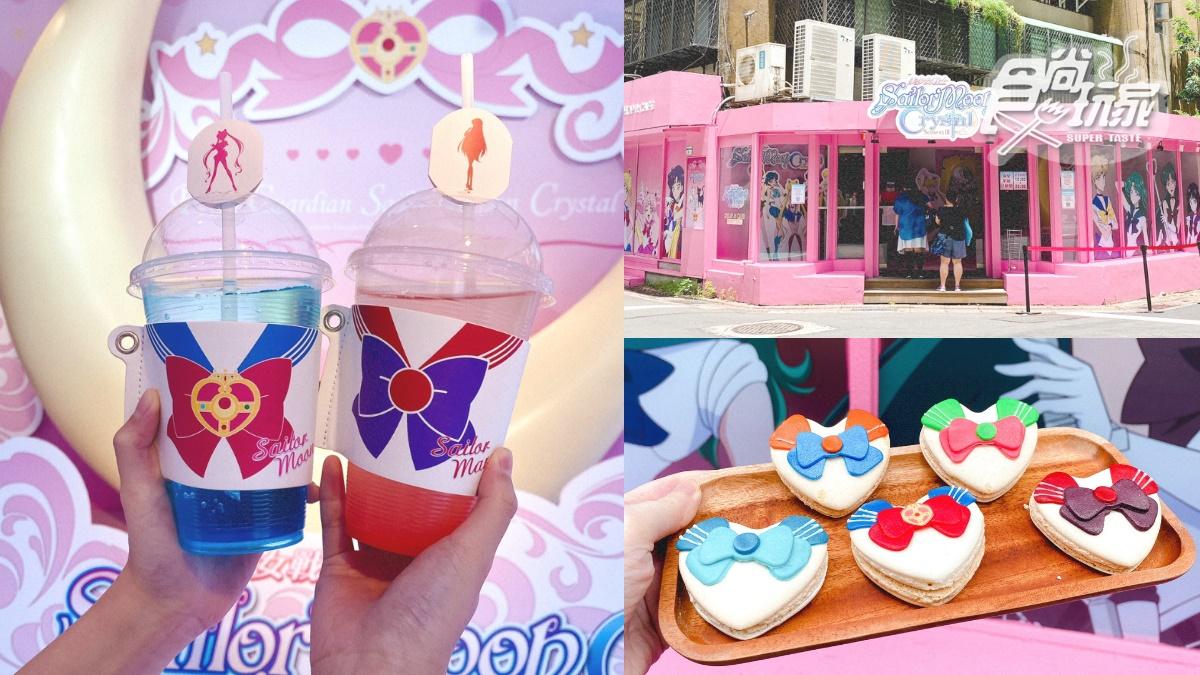 美戰粉嗨翻!全台唯一「美少女戰士咖啡店」進駐東區,變身器甜點、超Q露娜周邊全都收