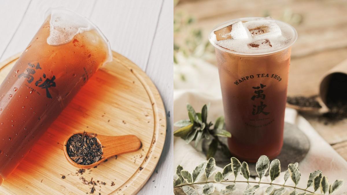 萬波「買一送一」到月底!夏日消暑系「島嶼紅茶、大青梅果綠」,Foodpanda專屬爽喝