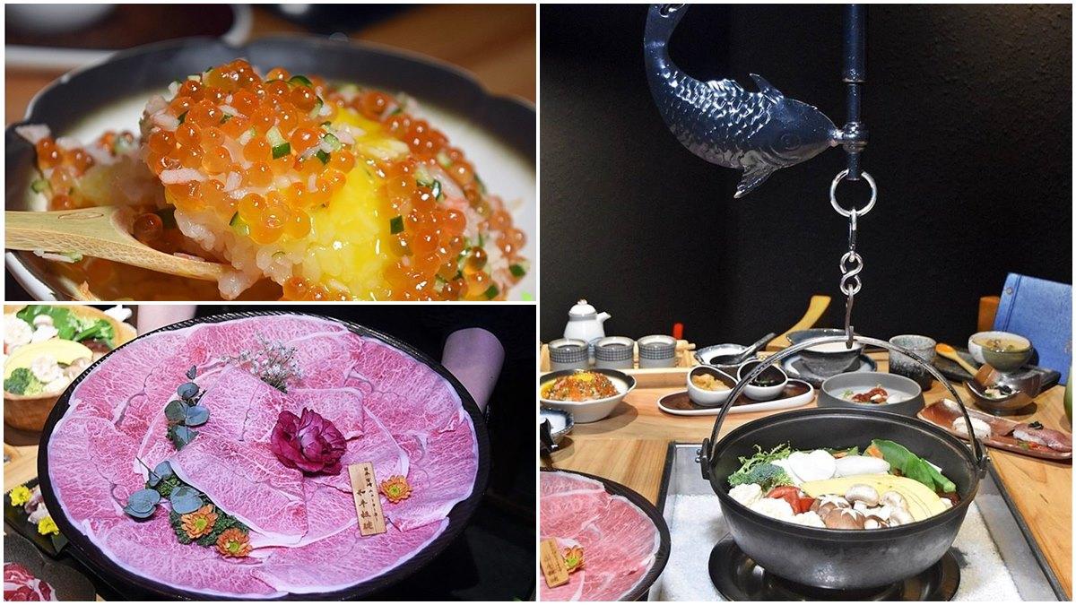 網推台中最強!「日式火鍋」Google評價高達4.8星,必吃「宮崎和牛」搭滿料鮭魚卵飯