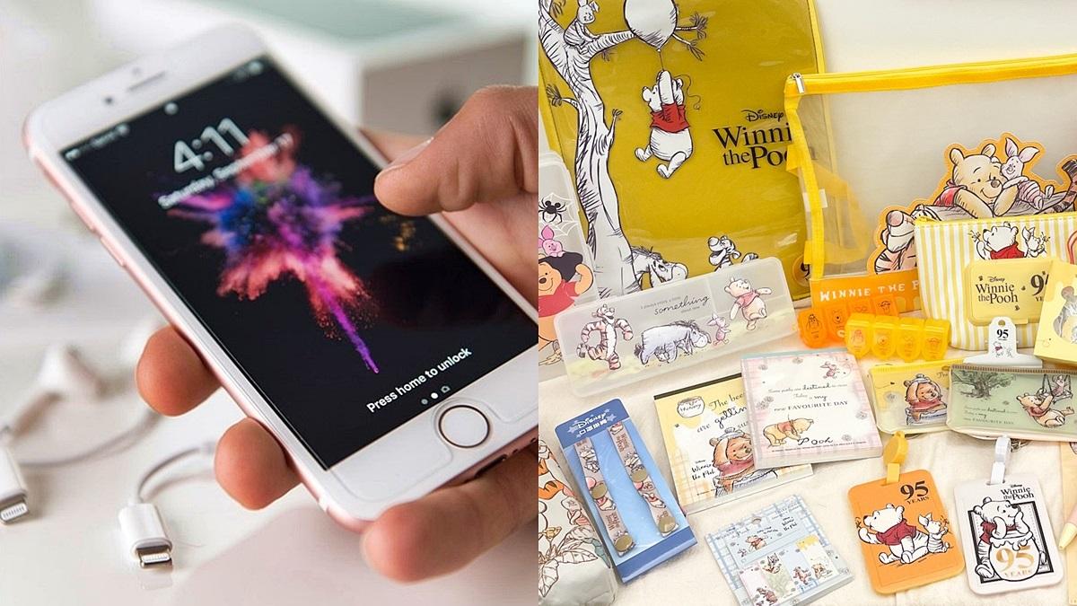 蘋果手機充電線只要1元!超狂電商小熊維尼系列最低99元,最新迪士尼小物免費拿回家