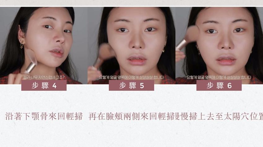 整形級瘦臉化妝術 1盒修容餅、2支美容刷立馬變V臉、高鼻、大眼