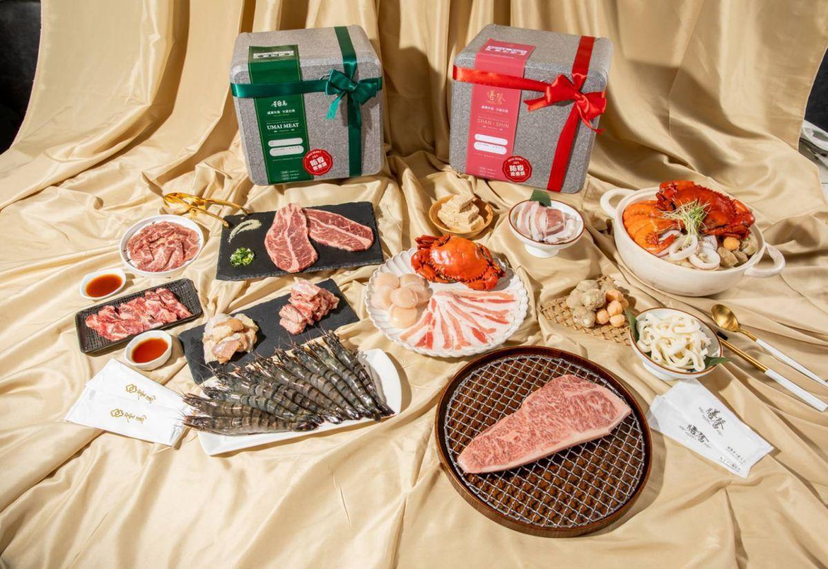 屋馬燒肉送到家!中秋攜手膳馨推「最強火烤組合」,爽吃蟳鮮酸菜白肉鍋+日本A5和牛