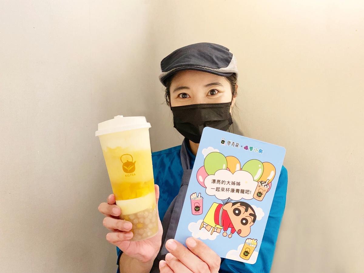康青龍天天「買四送四」!IG最新漸層雪妮飲,超狂配料奶蓋、芋圓、茶凍1整杯大滿足