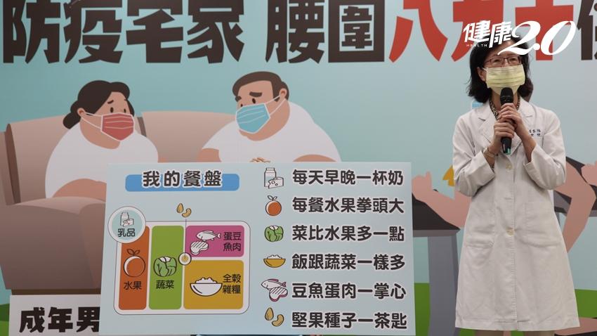 台灣中壯年3成有代謝症候群、5成腰過粗 4招斷開代謝症候群
