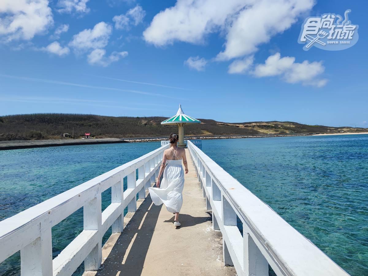 台版馬爾地夫在這!IG暴紅景點打卡必拍「Tiffany色涼亭」,雪白橋面搭蔚藍海水超夢幻