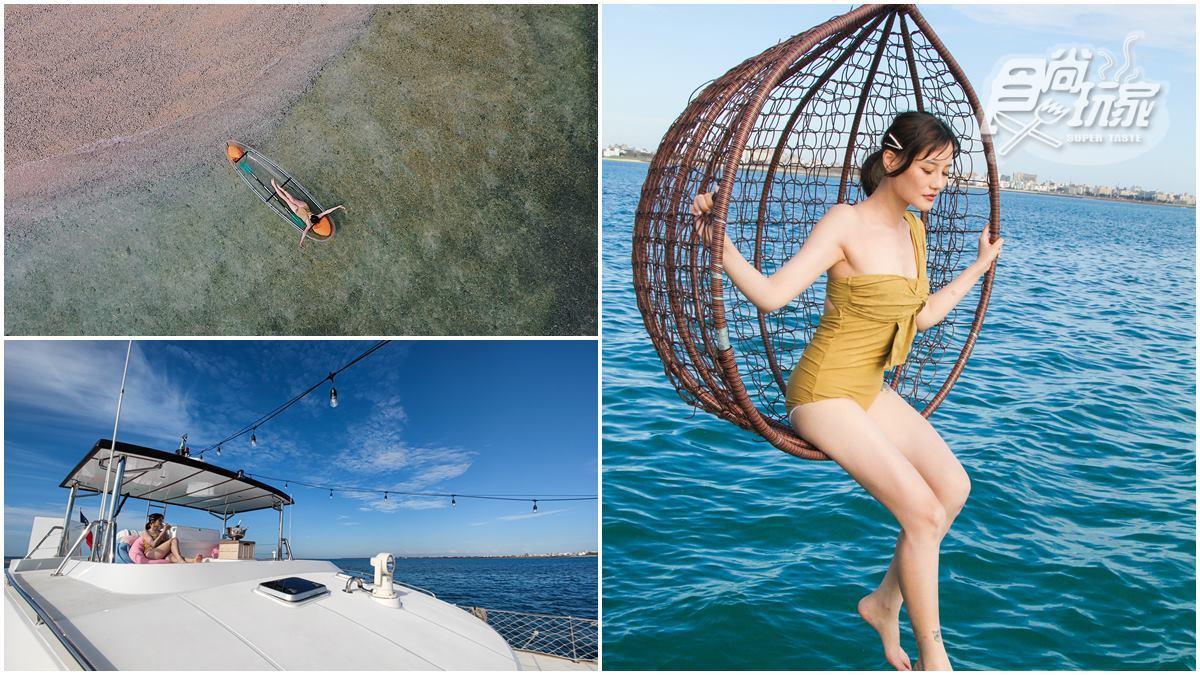 跳島這樣玩!搭豪華遊艇登澎湖「祕境沙洲」,還能體驗透明獨木舟、拍空中蛋形椅美照