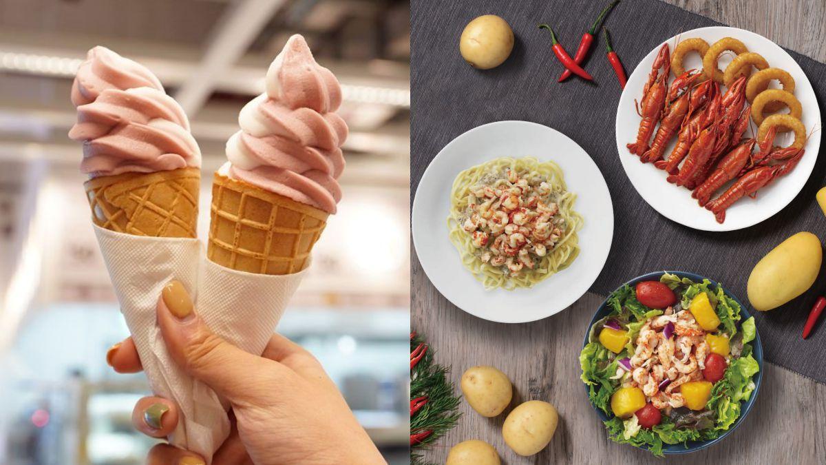 不必跑內湖!IKEA「荔枝玫瑰覆盆子霜淇淋」全台開賣,加碼「麻辣小龍蝦」回歸
