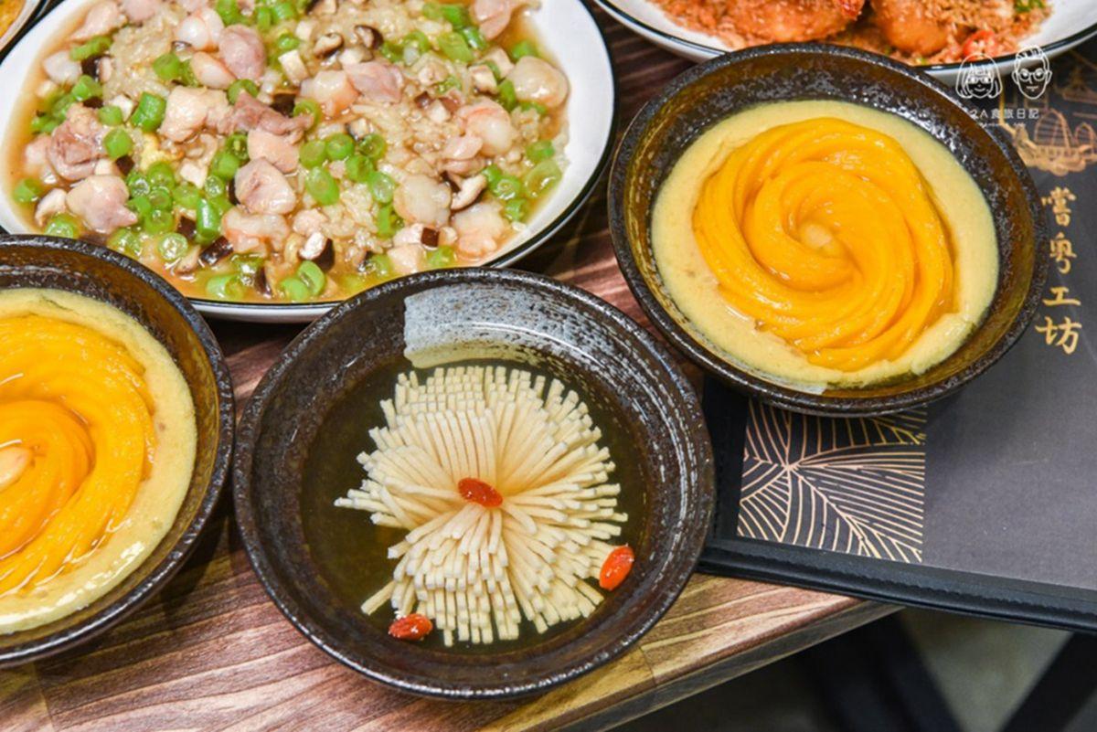 老闆是香港人!道地「粵式餐廳」必點8款家常菜:酸香石榴蝦球、菊花造型湯豆腐