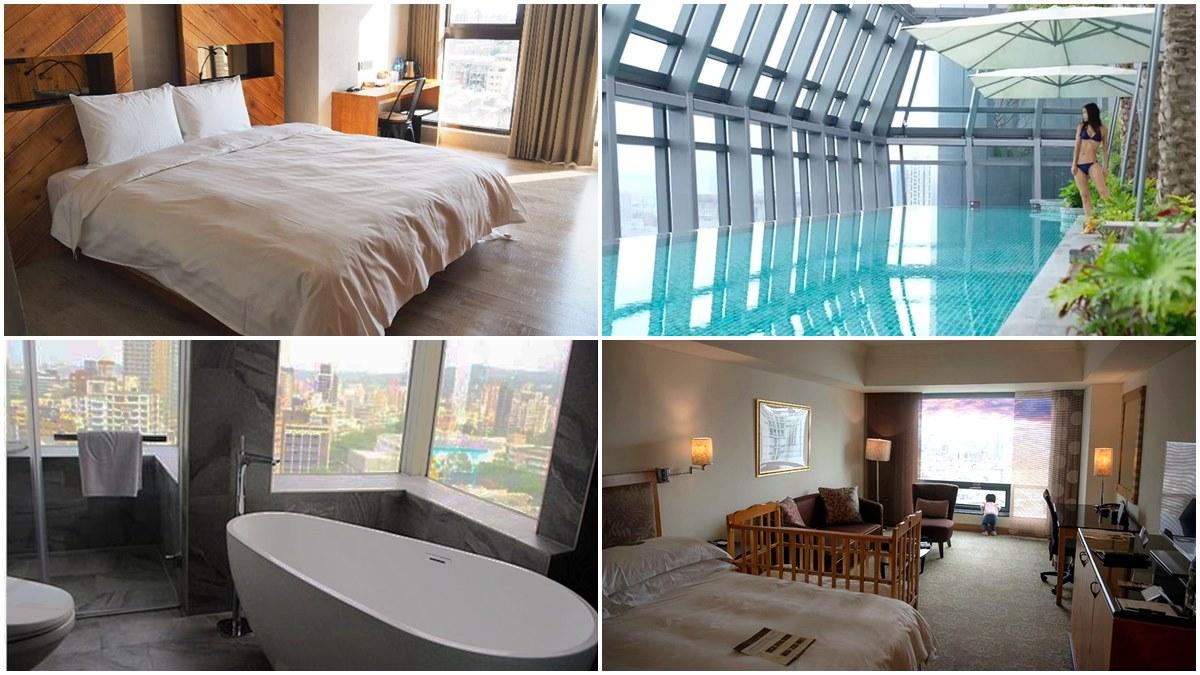 全部2折!快搶北中南6家飯店「8月限定優惠」,打卡270度河景套房、絕美無邊際泳池