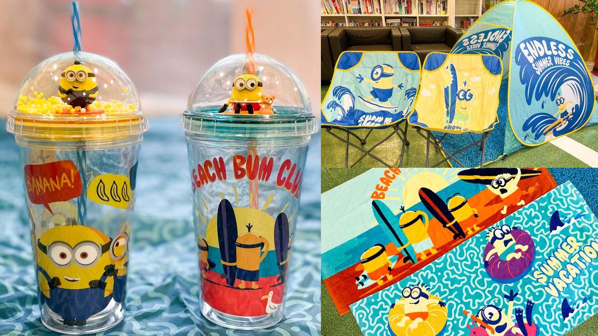 小小兵大鬧超商啦!全家便利商店推「小小兵Chill一夏」集點周邊,先收公仔杯、海灘巾
