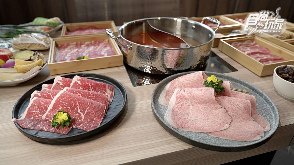 限時11天內用88折!築間吃到飽「有之和牛」插旗永和,最低474元起爽吃肉肉+70種食材