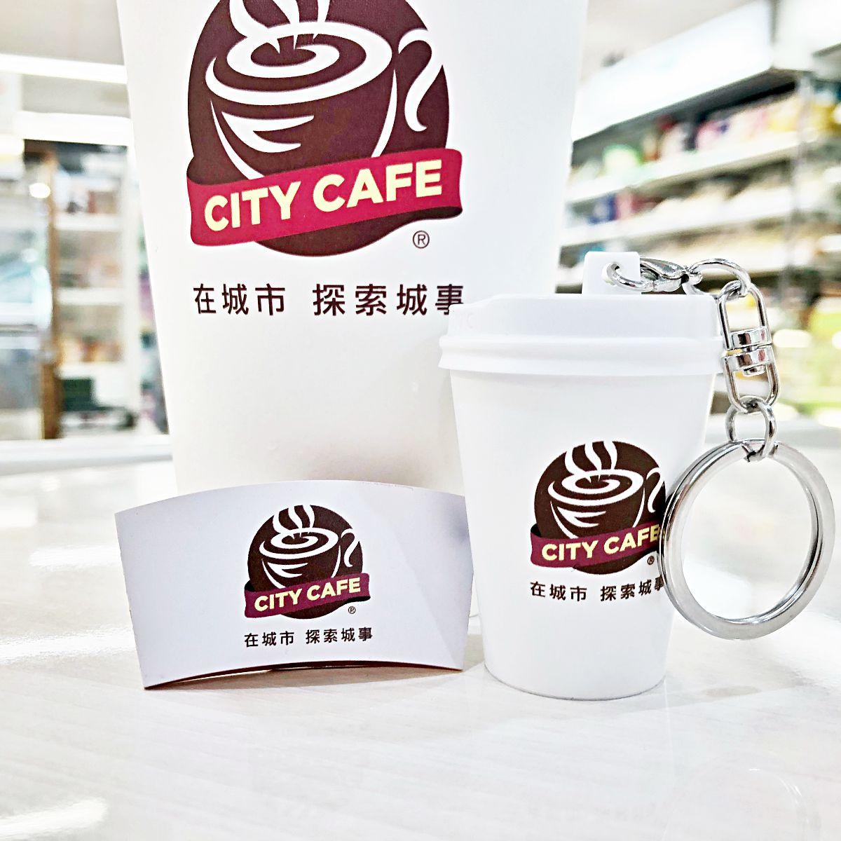咖啡迷必備!小七咖啡杯變「CITY CAFE立體造型杯」icash2.0,還有專屬杯套超Q