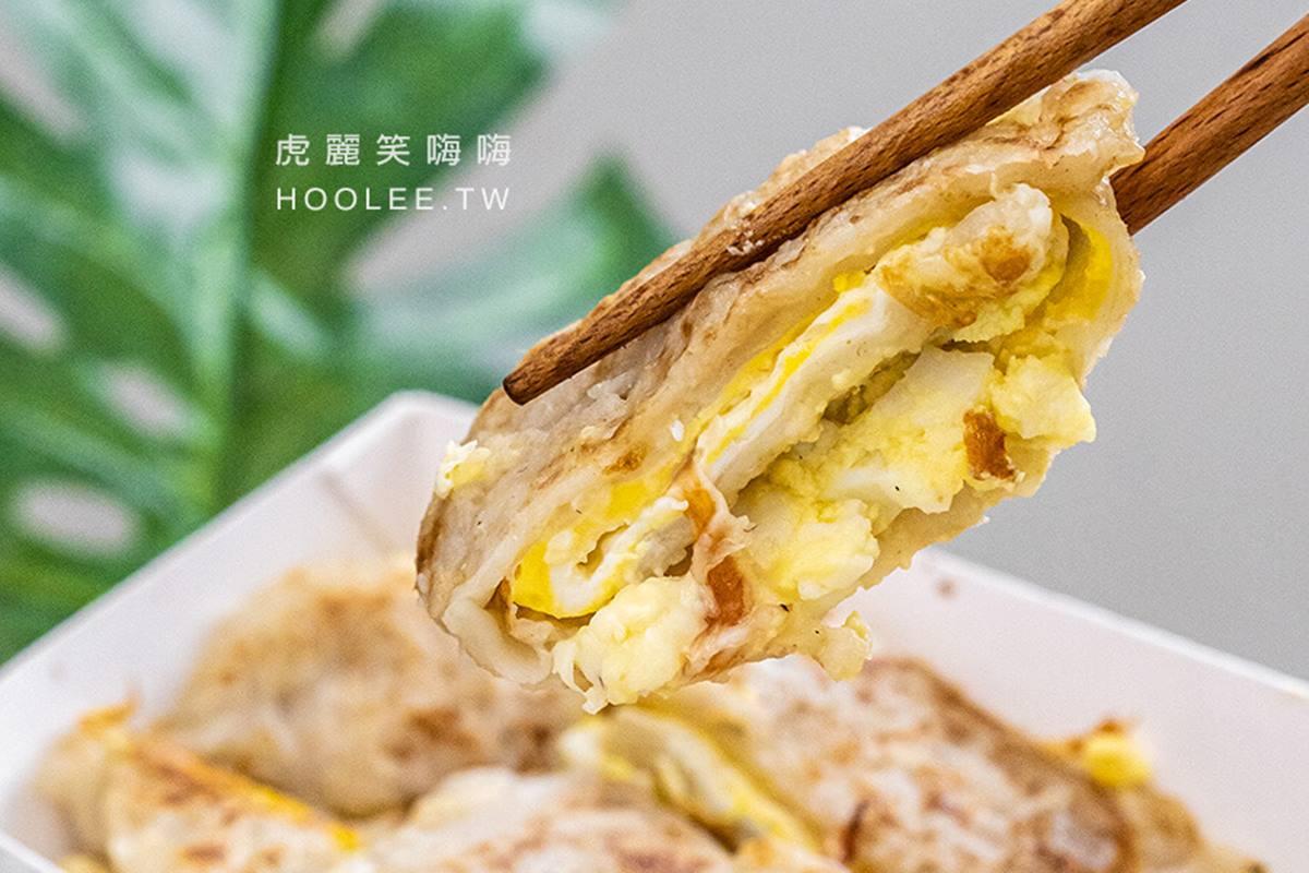 用料不手軟!隱藏版早餐店「九層塔蛋餅」滿到爆出來,奶酥控必嘗焦香特製厚片
