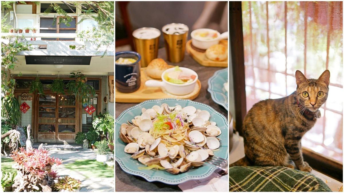 王建民也愛!「老宅咖啡廳」有店貓陪吃超療癒,必點「蒜香義大利麵」吃得到滿滿蛤蜊