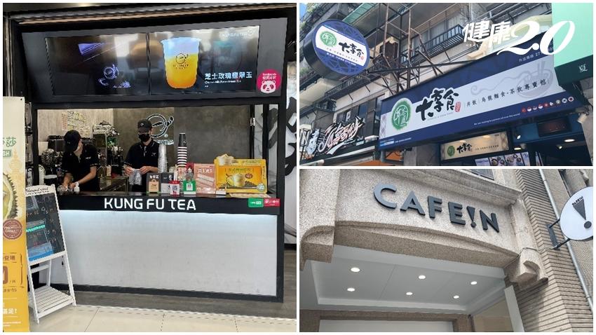 愛喝手搖飲注意生菌數!北市公布3店家:功夫茶、萃茶風與硬咖啡複檢不合格