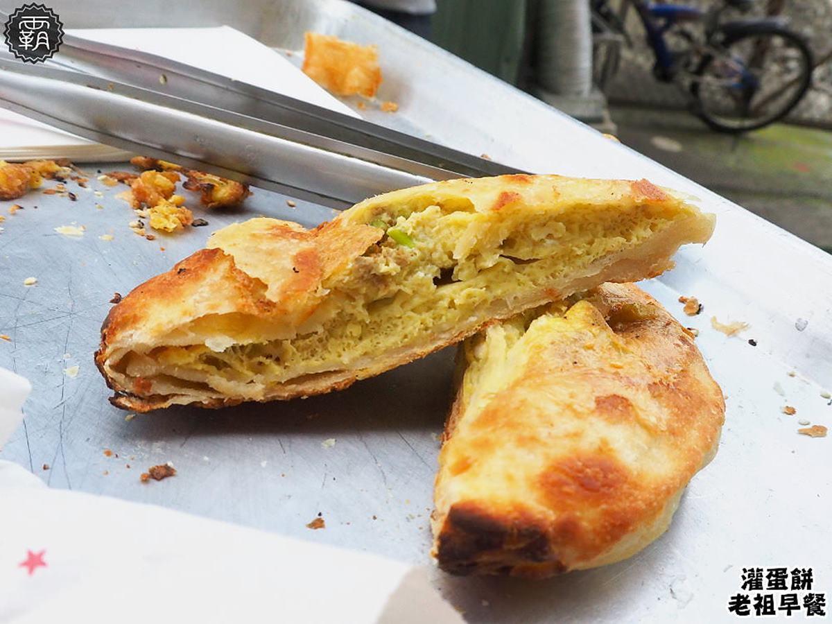 3小時完售!58年獨門「手工灌蛋餅」酥香扎實,淋上「東泉辣醬」鹹甜更唰嘴