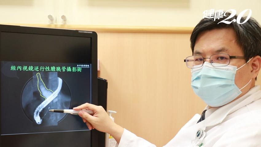 月爆瘦5公斤,竟是胰臟癌 90歲老翁拚了!開刀切乾淨