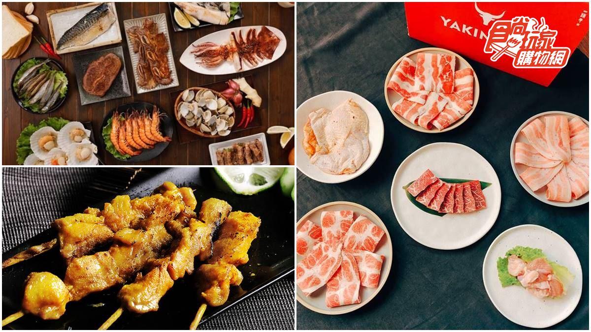 免運還打折!4款中秋高CP燒烤組:達人沙嗲串、名店燒肉禮盒,加推夜市排隊烤玉米