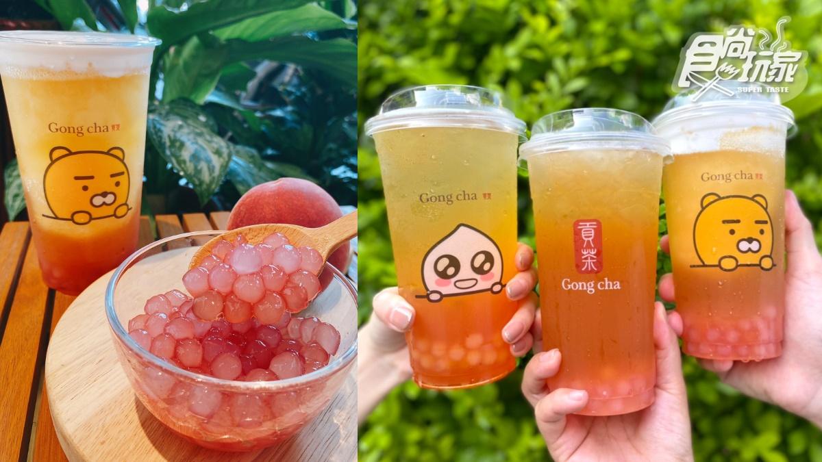 珍珠控第2杯半價!貢茶粉色系「水蜜桃寶石」登場,超萌KAKAO杯+濃郁奶蓋打卡了