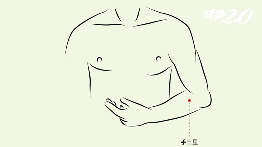 做家事手肘好痠痛?按壓1穴位舒緩不適 保健腸胃也有效