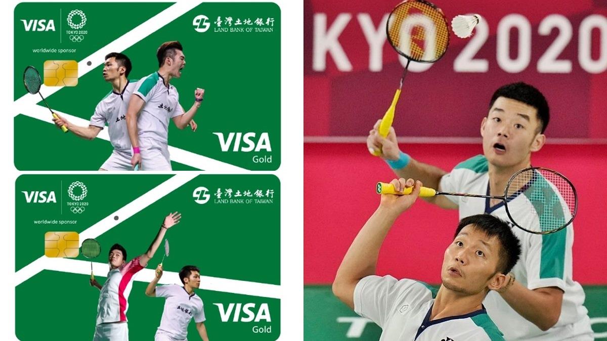 「麟洋配信用卡」要發行了!2設計款刷卡甜笑看王齊麟、李洋,綁定振興五倍券還有好康