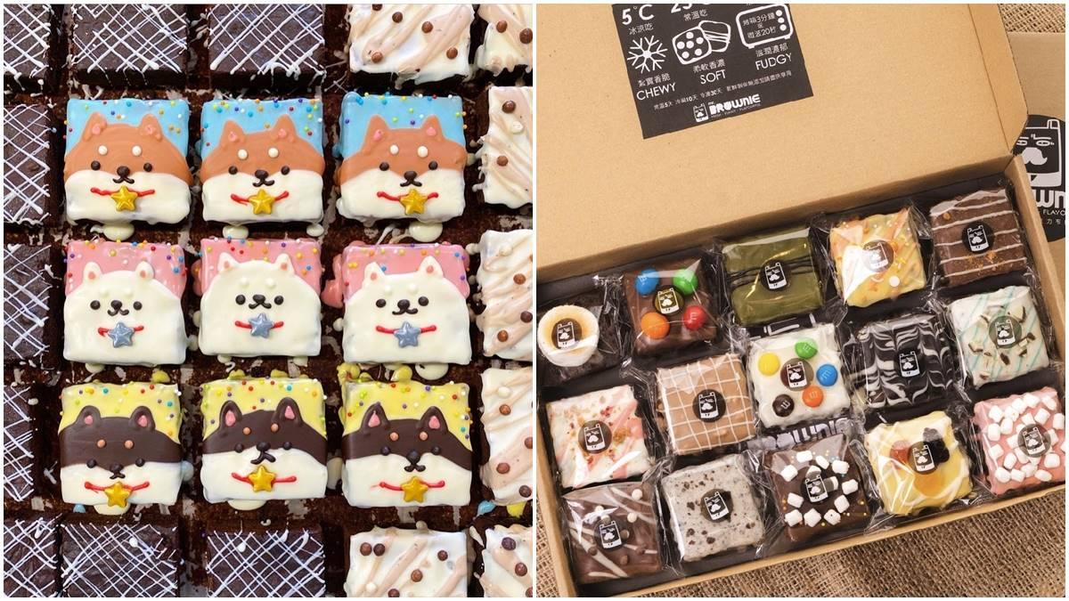 紅到日本去!「三色柴犬布朗尼」萌到捨不得吃,還有限定「繽紛動物園」15款都要收